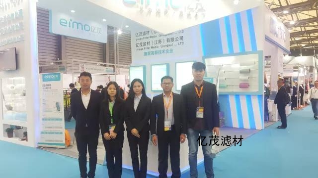 Going all the way, blooming brilliantly | Yimao Shanghai Labor Insurance Exhibition is perfect!